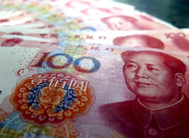 1 人民币.jpg
