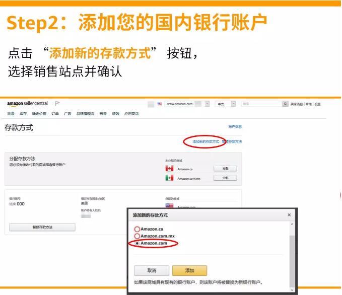 step2.jpg