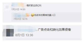 深圳跨境电商展.png