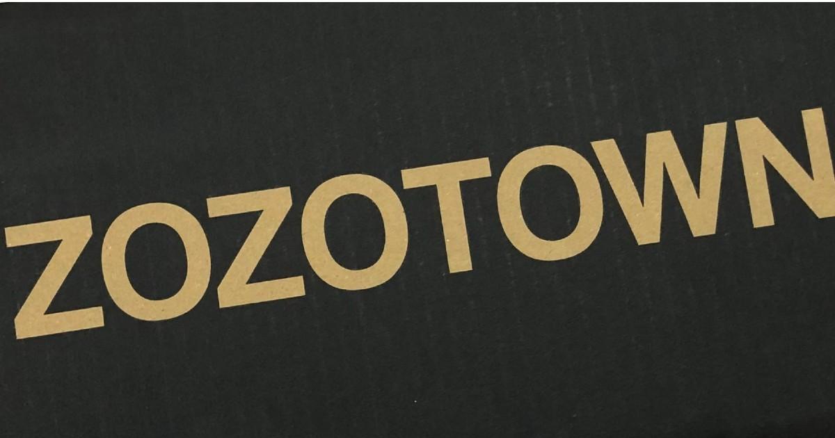 210201_ZOZO_OG.jpg