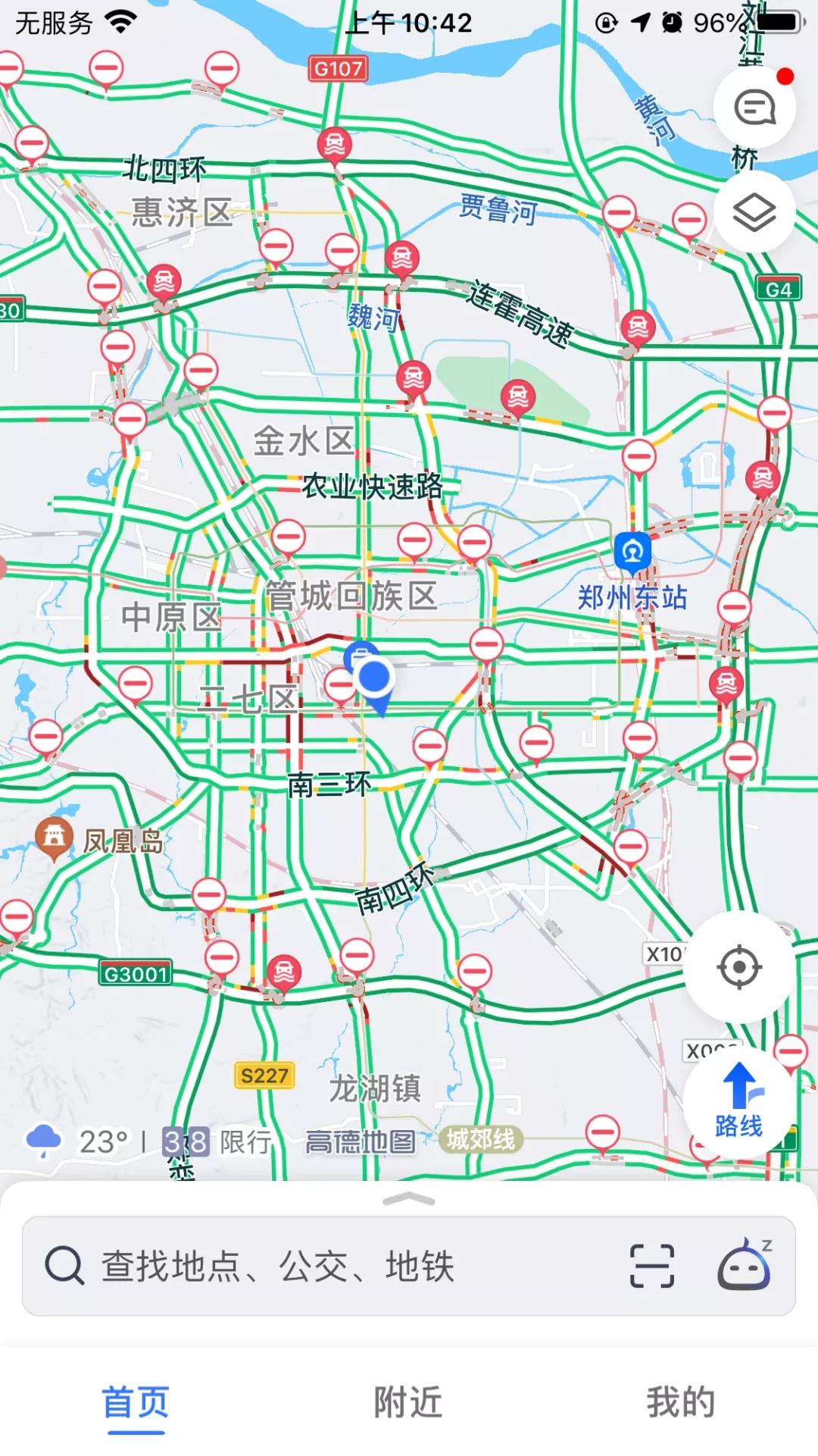 富达平台招商特大暴雨奔袭郑州,12人遇难,河南挺住!